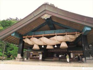 ศาลเจ้าอิซุโมะ (Izumo Taisha) 🍀