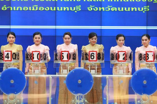 ผลหวย ผลสลากกินแบ่งรัฐบาล วันที่ 1 กรกฎาคม 2563 ประจำงวดวันที่ 1 กรกฎาคม 2563